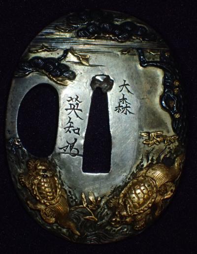OMORI HIDETOMO 10