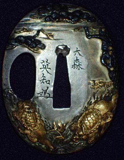 OMORI HIDETOMO 15