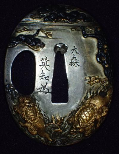 OMORI HIDETOMO 16