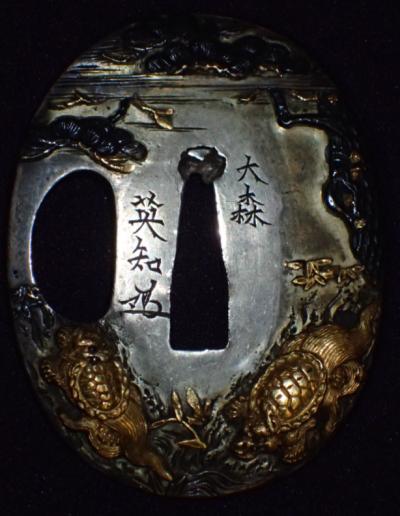 OMORI HIDETOMO 18