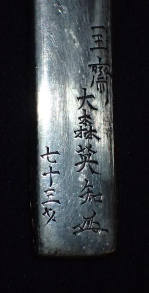 OMORI HIDETOMO 35