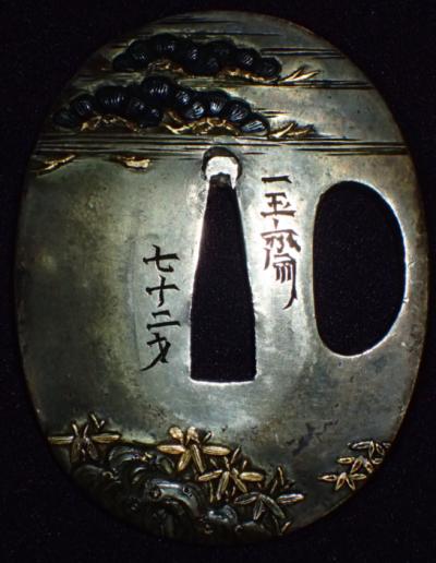 OMORI HIDETOMO 41
