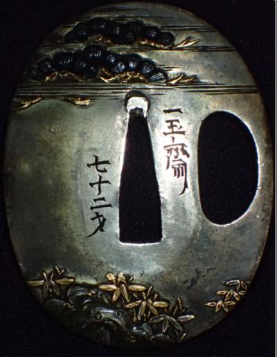 OMORI HIDETOMO 42