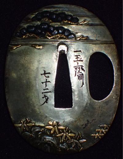 OMORI HIDETOMO 44