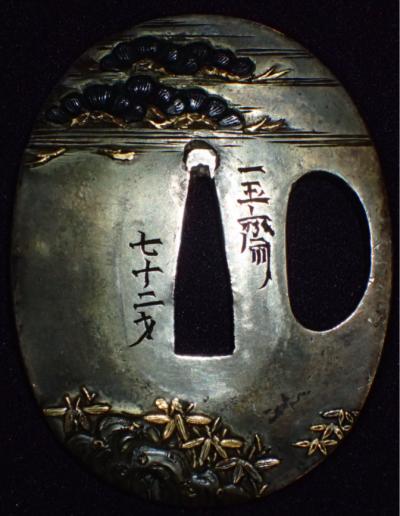 OMORI HIDETOMO 45