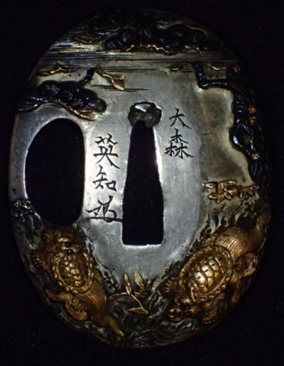 OMORI HIDETOMO 46