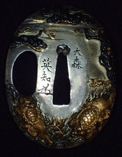 OMORI HIDETOMO 47