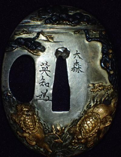 OMORI HIDETOMO 51