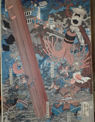 UTAGAWA 01