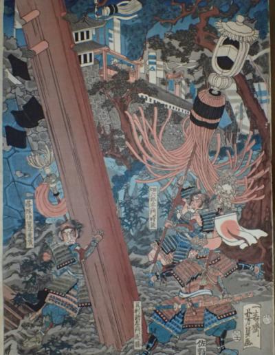 UTAGAWA 02