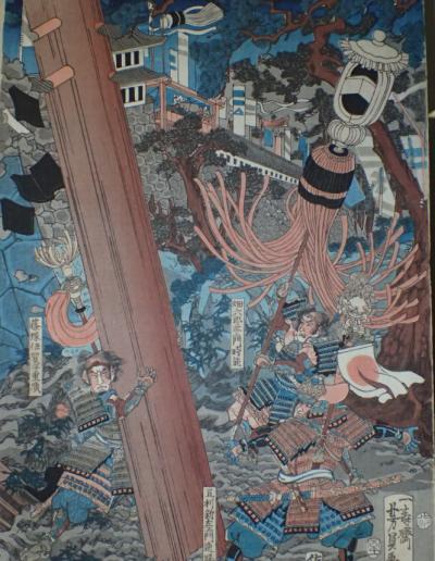 UTAGAWA 05