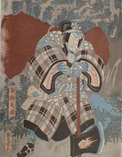 UTAGAWA 1