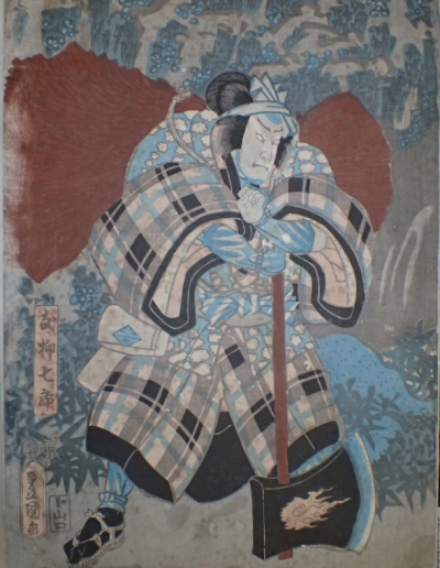 UTAGAWA 2