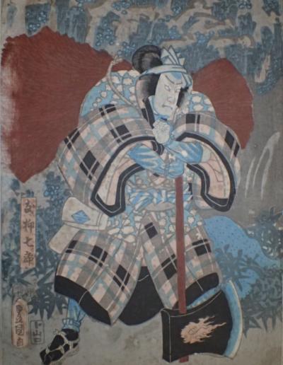 UTAGAWA 4
