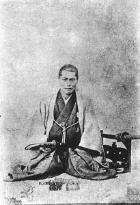 Kondo Isami Leader of the Shinsengumi