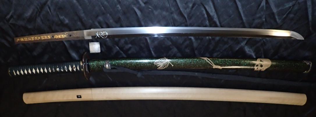 kuwajiro-sword.png