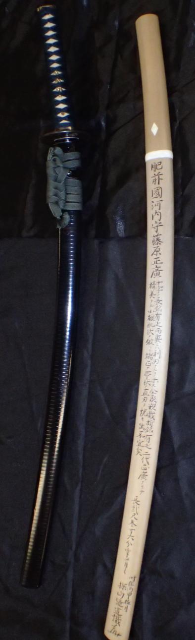 masahiro katana 25