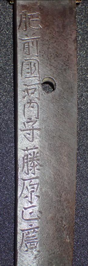 masahiro katana 31