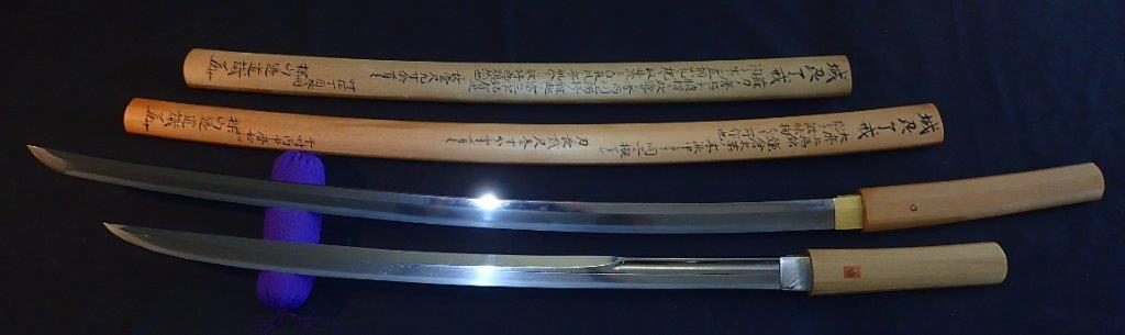 ryokai swords 4