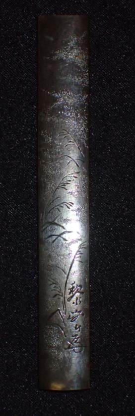samurai kozuka 19