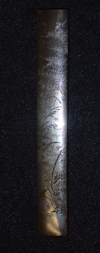 samurai kozuka 9
