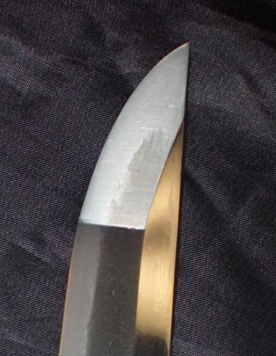 yasumitsu katana 31