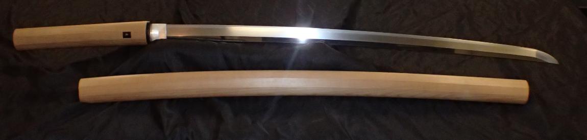 yasumitsu katana 39