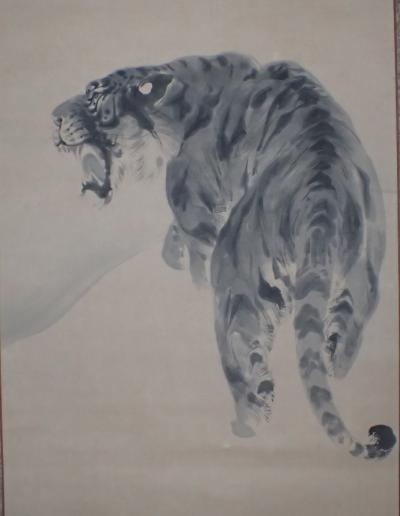 TIGER SCROLL 06