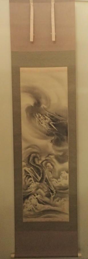 dragon scroll 1