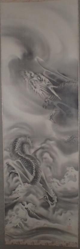 dragon scroll 2