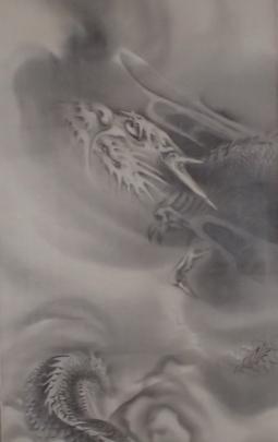 dragon scroll 5