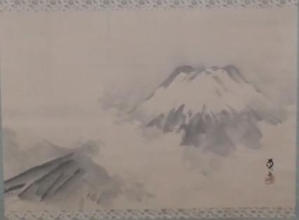 fuji scroll 1