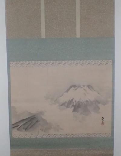 fuji scroll 6