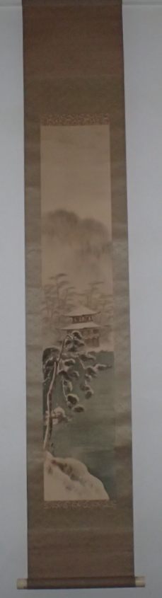 temple scroll 1