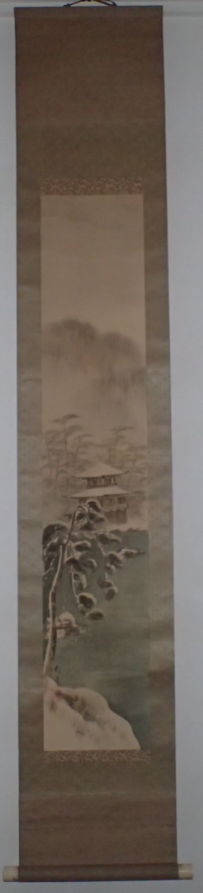 temple scroll 5
