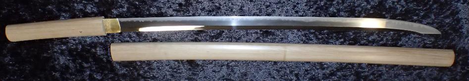 kaneuji katana